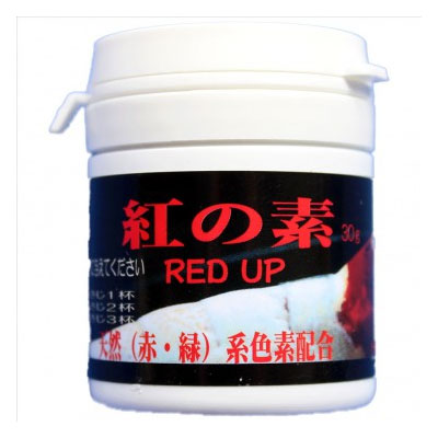 BENIBACHI Red Up 30g