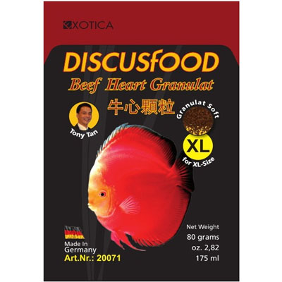Discusfood Beef Heart Soft XL 230g