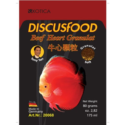 Discusfood Beef Heart soft 230g