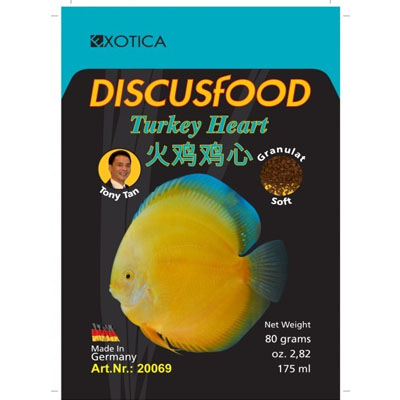 Discusfood Turkey Heart soft 80g